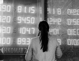 На снижение курса рубля сыграли сразу все негативные факторы