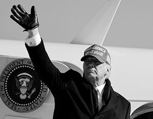 Трамп может уже сейчас претендовать на лавры одного из великих президентов США