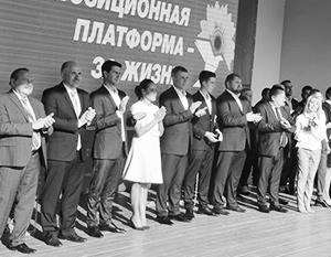 Если бы выборы в Верховную раду проходили в эти выходные, за ОПЗЖ проголосовало бы около четверти украинцев