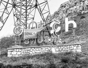 Безвольная сдача Шуши – одна из загадок Второй карабахской войны