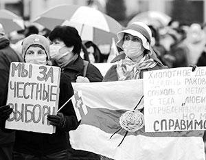 Некоторые жители Белоруссии понадеялись на заграницу, но чем же она помогла им?