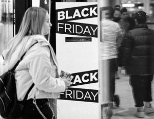 Придуман новый развод на деньги в Black Friday