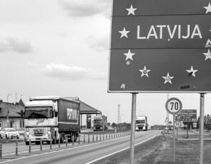 Латвия хочет и проклинать Россию – и заработать на ней