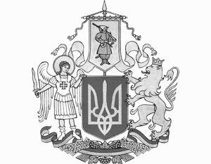 Так выглядит проект большого государственного герба Украины