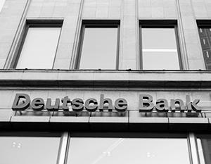 В США рекомендовали Deutsche Bank свернуть бизнес в России