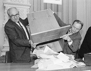 1 декабря 1991 года, референдум о независимости Украины
