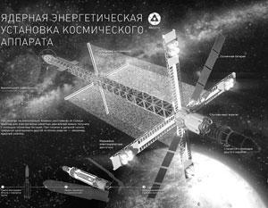 Так выглядит проект российского космического буксира