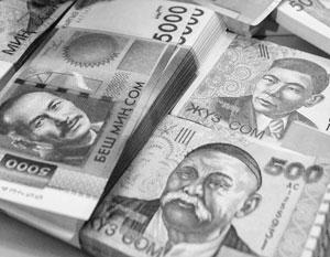 Выделяемые для Киргизии российские кредиты – это фактически безвозвратные дотации