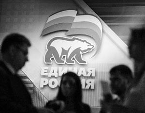 «Единой России» на выборах прогнозируют конституционное большинство