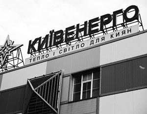 Фото: Евгений Котенко/РИА Новости