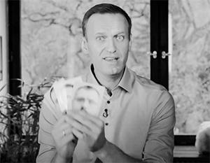 Фото: Алексей Навальный/YouTube