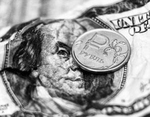 США и Европа косвенно оказали поддержку российской экономике