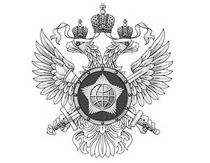 Внешняя разведка России имеет давние традиции