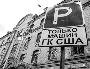 Американцы бросают свои дипломатические учреждения в России