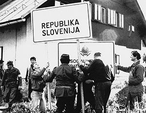 США выступали против распада Югославии и признали независимость Словении на несколько месяцев позже, чем страны Западной Европы