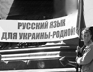 Фото: Алексей Павлишак/РИА Новости