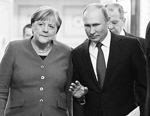 Раньше Германия была главным партнером России в ЕС, теперь это главный критик
