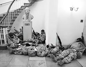 Национальная гвардия США вповалку охраняет Капитолий