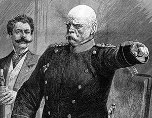 Если бы не принципы, которыми Бисмарк руководствовался в отношениях с Россией, объединение Германии могло затянуться на десятилетия