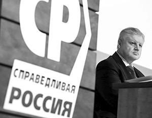 Миронов и его соратники рассчитывают получить второе место на думских выборах