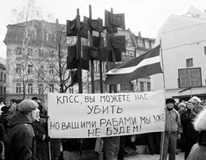 Митинги в Риге были подчеркнуто антикоммунистическими
