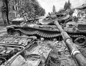 В ходе «пятидневной войны» грузинские вооруженные силы были полностью разгромлены