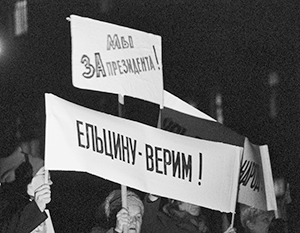 Фото: Христофоров Валерий/ТАСС
