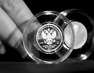 Банк России впервые создаст востребованную за границей золотую инвестиционную монету