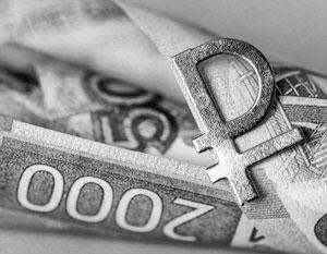 Аналитики ждут 80 рублей за доллар