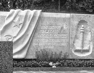 Памятник погибшим в катастрофе Ту-104