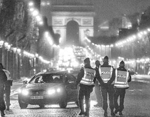 Выходить на улицы Парижа ночью запрещено