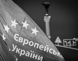 Ассоциация с ЕС превратила Украину в беднейшую страну Европы