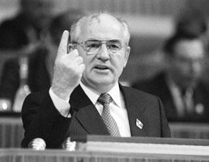 Большинство россиян считают Михаила Горбачева главным виновником распада СССР