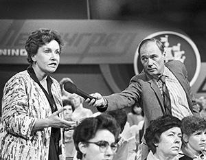 Тогда, в 1986-м, советские люди были поражены возможностью прямого разговора с Америкой