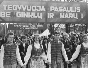 Советская Латвия, по уверению сегодняшних властей страны, была разорена Москвой