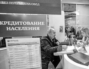Кредиты в России могут подорожать уже в 2021 году