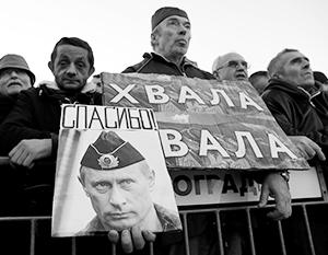 Порядка 87% сербов считают Россию другом и только 2% врагом