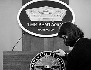 Американское военное ведомство не может отчитаться о триллионных затратах
