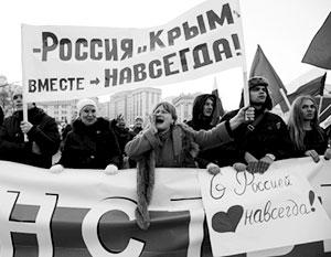 Для большинства россиян возвращение Крыма стало поводом для гордости