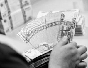 Российский Фонд национального благосостояния аккумулирует в себе огромные суммы