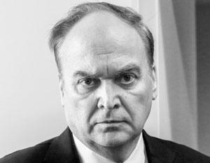 Анатолий Антонов занимает пост чрезвычайного и полномочного посла РФ в США с августа 2017 года