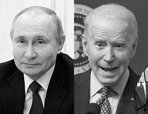 Путин обозначил главный приоритет в отношениях с США