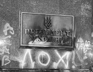 В низком качестве нынешнего украинского президента уверены не только хулиганы-радикалы