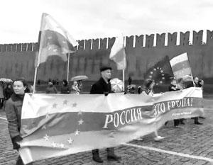 Желание ассоциировать себя с Европой все меньше распространено среди жителей России