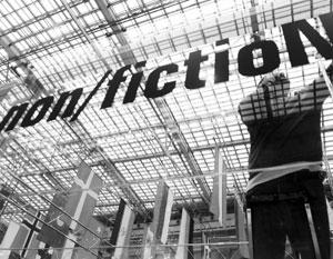 Ярмарка Non/fiction отменила презентацию книги Киры Ярмыш, пресс-секретаря Навального