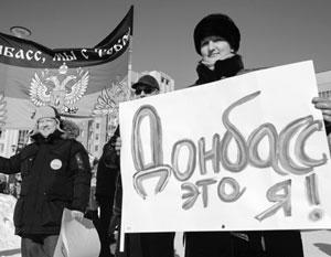«Никакого Донбасса не существует», – подчеркивают в СНБО