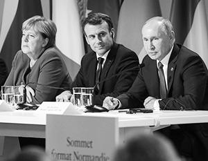 Украина негативно относится к обсуждению темы Донбасса без самой Украины