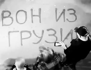 Сторонники Саакашвили плодят ненависть между народами России и Грузии, считают в Совфеде