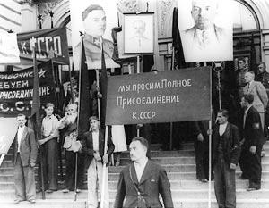 Вхождение Прибалтики в состав СССР теперь жители этих стран оценивают куда более объективно