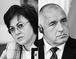 Лидер социалистов Корнелия Нинова выступала за сотрудничество с Россией, но Бойко Борисов опять ее победил
